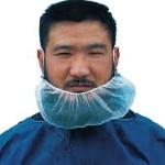 szakállvédő